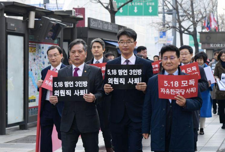 신원철 서대울시의회의장과 김용석 더불어민주당 대표의원 등이 거리 행진을 하고 있다.