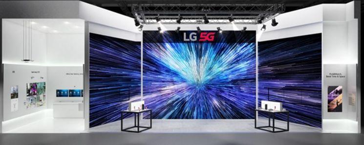 "[MWC2019]""출근길부터 5G"" LG U+ 실감형 콘텐츠 첫 선"