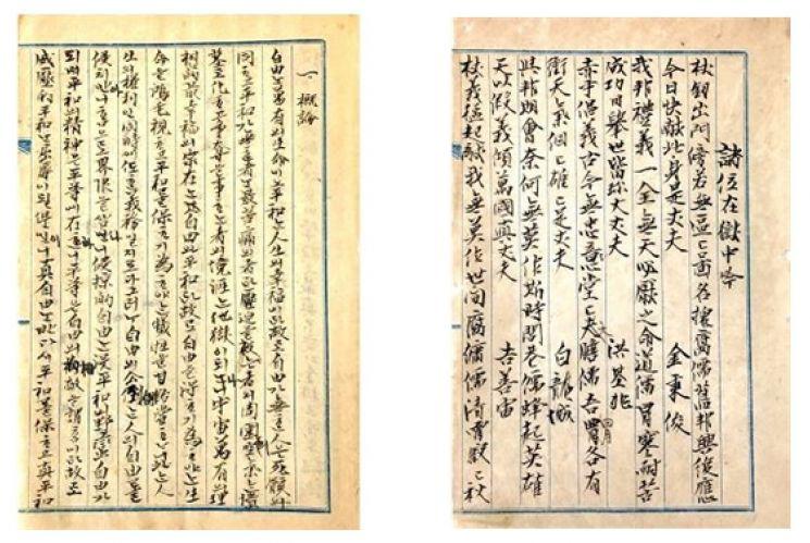 한용운이 옥중에서 쓴 원고 '조선 독립에 대한 감상의 개요'(왼쪽)와 '3·1독립운동 민족대표들의 옥중 시'. [사진= 예술의전당 제공]