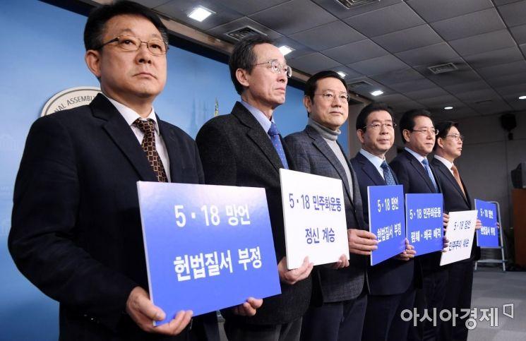 [포토] 5.18 망언 규탄 성명 발표하는 시도지사들