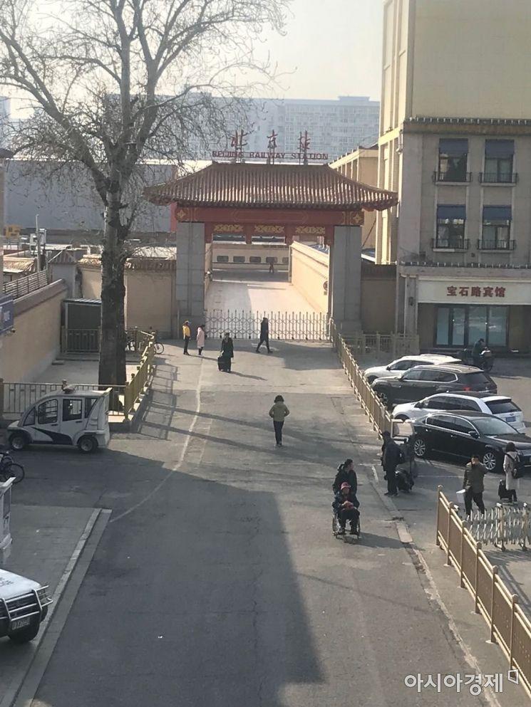 24일 한산한 베이징역 모습. 김정은 북한 국무위원장이 이날 베이징에 들려 시진핑 중국 주석과 회동할경우 통제가 이뤄져야 하지만 이날 역 주변은 특별한 징후가 포착되지 않았다.