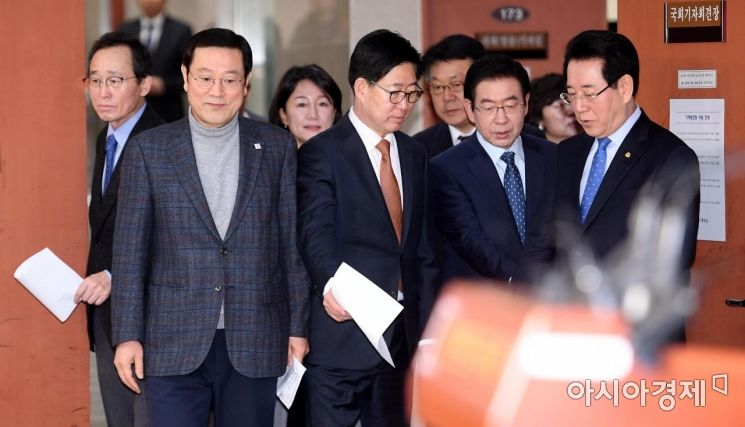 [포토] 국회 정론관 들어서는 전국 시도지사