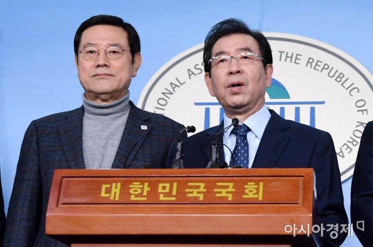 [포토] 5.18 망언 규탄 성명 발표하는 박원순 서울시장