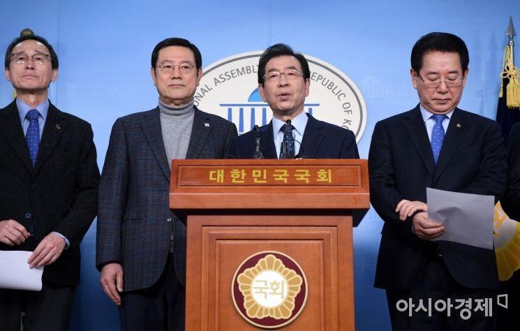 [포토] 5.18민주화운동 공동입장문 발표하는 시도지사들