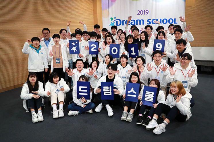 두산인프라코어 대표 사회공헌 프로그램 '드림스쿨' 6기 참가자들이 지난 23일 서울 하이서울유스호스텔에서 발대식을 가졌다.