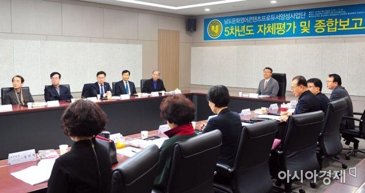 호남대 남도문화영어사업단, 사업평가 '호평'