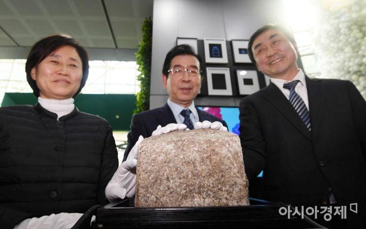 [포토] 돌아온 조선총독부 건물 '서울 돌'