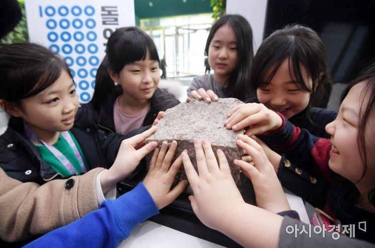 [포토] 아픈 역사 간직한 '서울 돌'