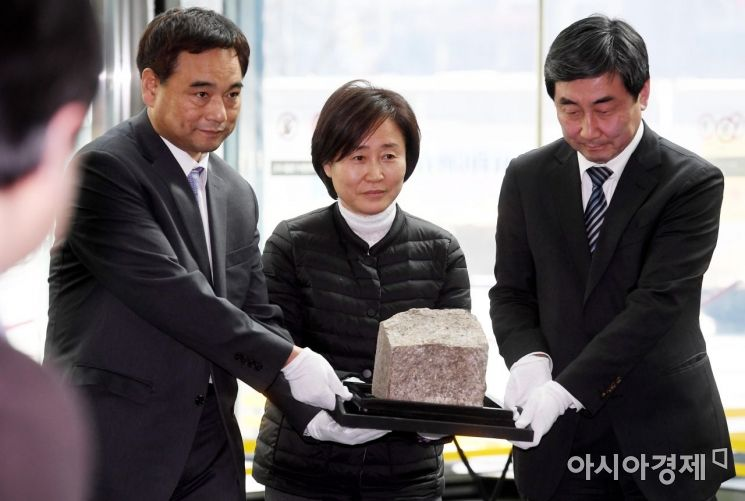 [포토] 서울시청으로 돌아온 '서울 돌'