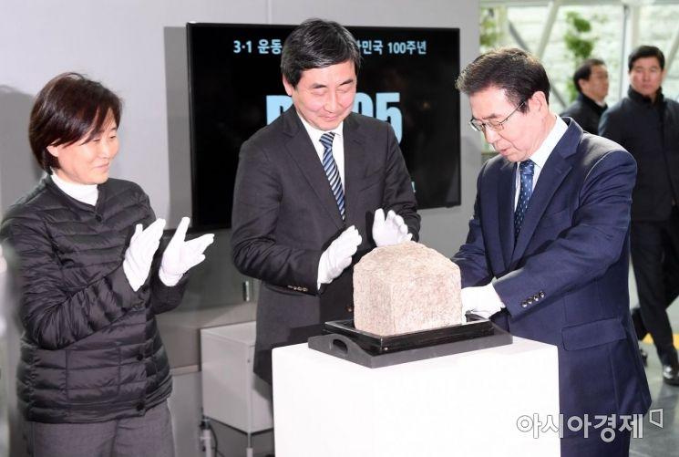 [포토] '서울 돌의 귀환'