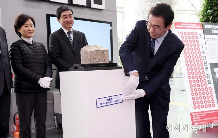 [포토] 서울돌 이름표 부착하는 박원순 시장