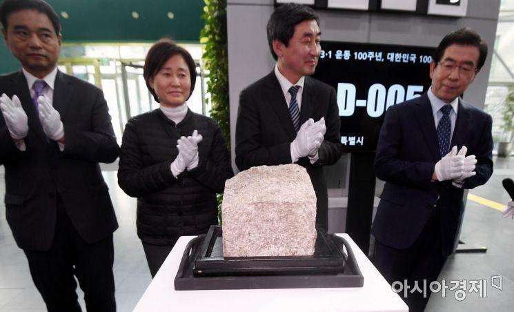 [포토] 아픈 역사 지닌 '서울 돌'의 귀환