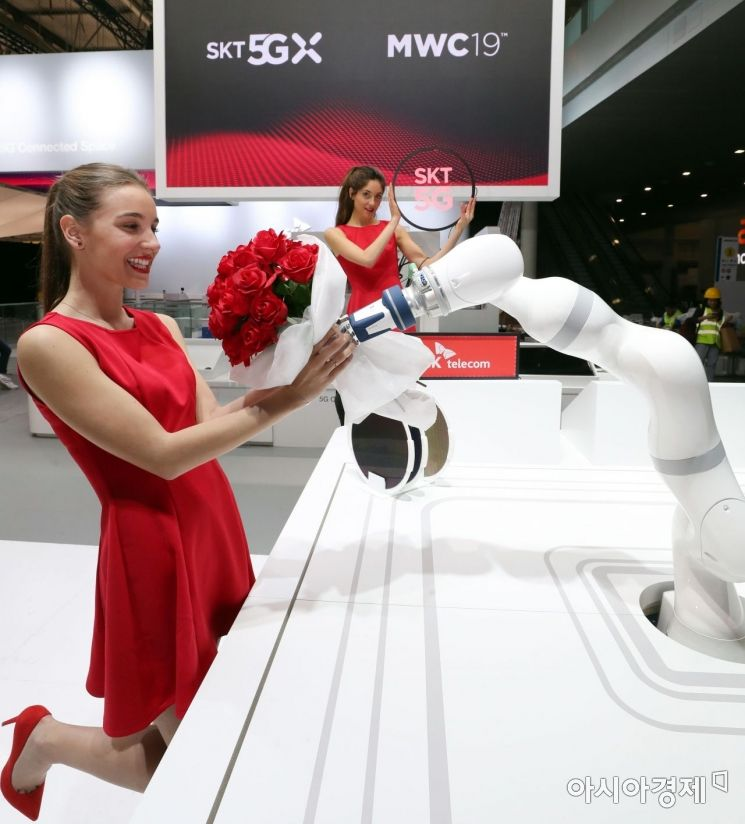 [포토] 'AI로봇의 프로포즈'