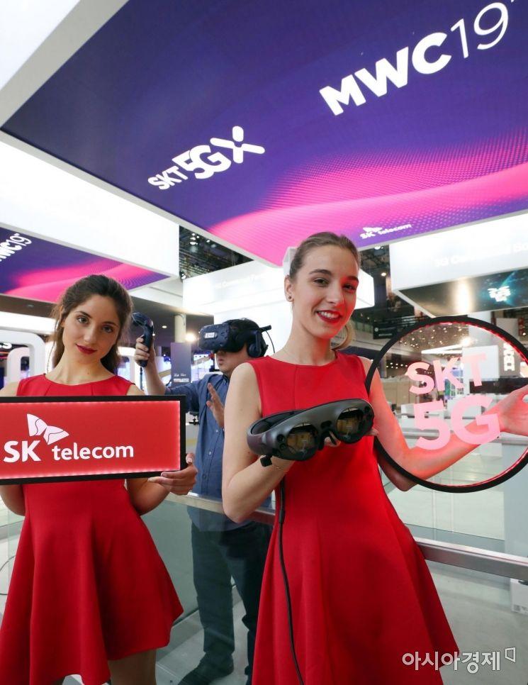 [포토] SKT, 5G 기술 앞세워 MWC 참가