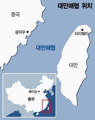 중국 군용기, 대만 방공식별구역 진입