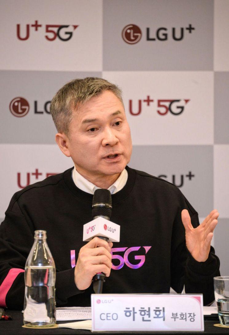 """하현회 """"5G 지적 겸허히 수용…품질에 전사적 역량 쏟아야"""""""