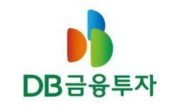 DB금융투자, 21일 분당서 투자설명회 개최