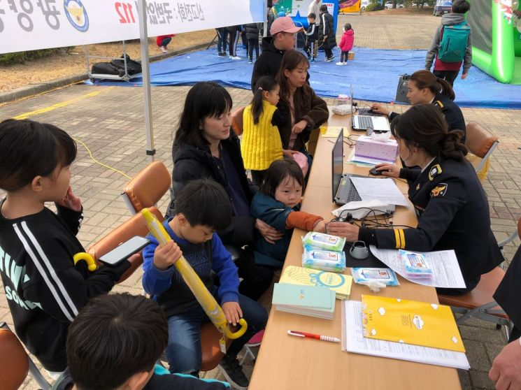 광양경찰, 성폭력·가정폭력·학교폭력 등 근절 캠페인 펼쳐