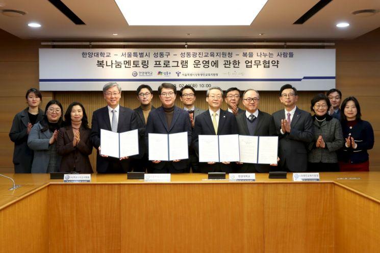 민·관·학 협력 성동구 내 교육격차 해소· 인재 양성 집중