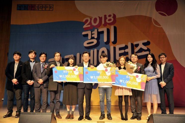 경기콘텐츠진흥원 '1인 크리에이터' 육성 팔걷어…40명 선발