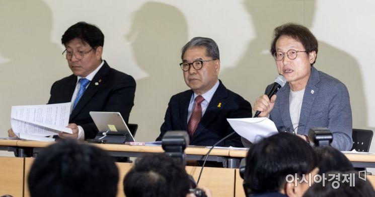 [포토] 서울·경기· 인천 교육감 한유총 사태 대응책 발