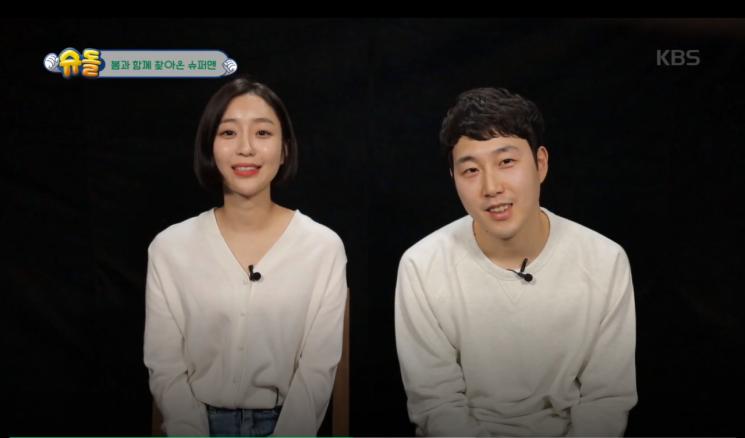 가수 장범준, 10일 '슈돌' 통해 아내와의 사랑 이야기 공개한다
