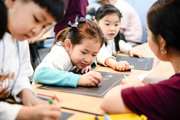 흥국생명, 어린이 경제교실 쿠키런 전국 진행