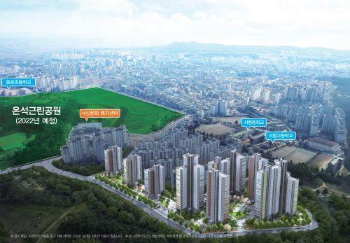 한화건설, 쾌적한 환경 우수하고 학군, 공원개발로 미래가치까지 갖춘 '서산 동문 꿈에그린' 잔여세대 특별분양