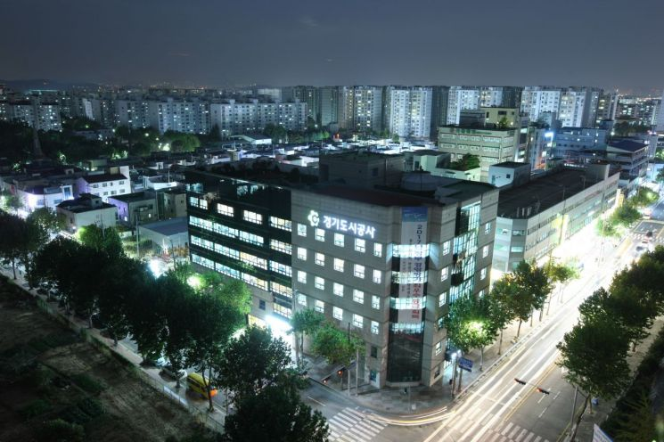 경기도시公 '공공주택 후분양제' 2020년 도입한다
