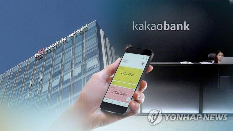 인터넷전문銀 예견된 실패…'공정거래법'이 진짜 발목