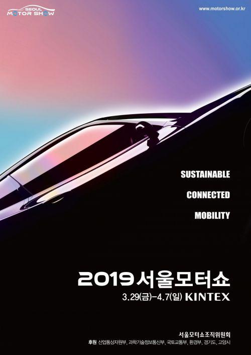[서울모터쇼]'車·IT·日' 업체 신기술 발표로 막 올린 이색 모터쇼