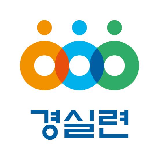 """경실련 """"공수처 수사대상에 국회의원도 포함해야"""""""