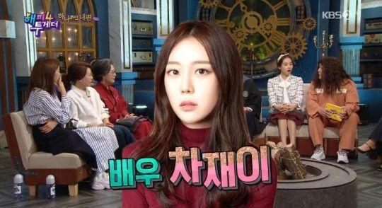 사진=KBS 2TV '해피투게더4' 캡처