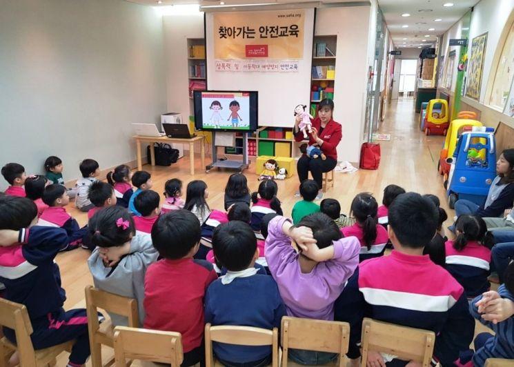 유치원 원아·초등학생 재난 대응능력 키워라