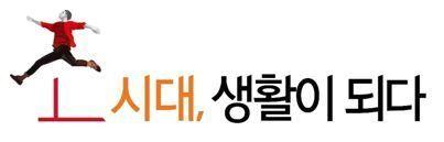 "SK텔레콤 ""5G '초(超) 혁신 시대' 모든 사람이 누려야"""