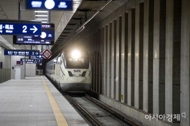 [포토]SRT 수서역 도착한 출근열차