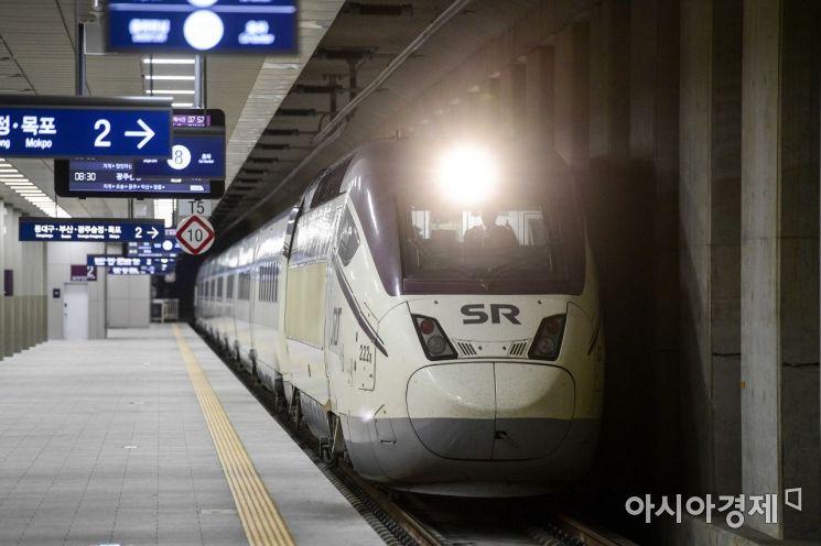 [포토]SRT 출근열차