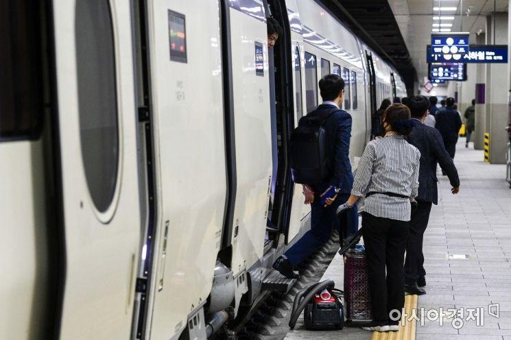 [포토]SRT 통근열차 운행