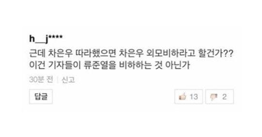 사진=한서희 SNS 화면캡처