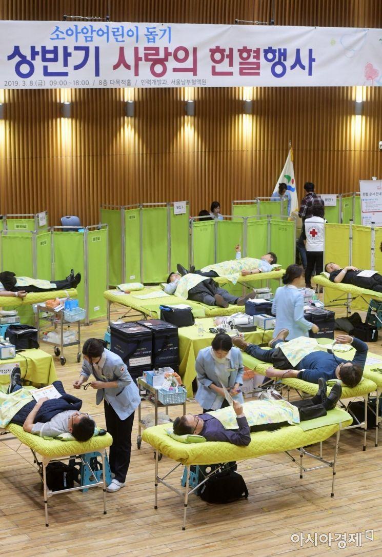 [포토]헌혈하기 좋은 날
