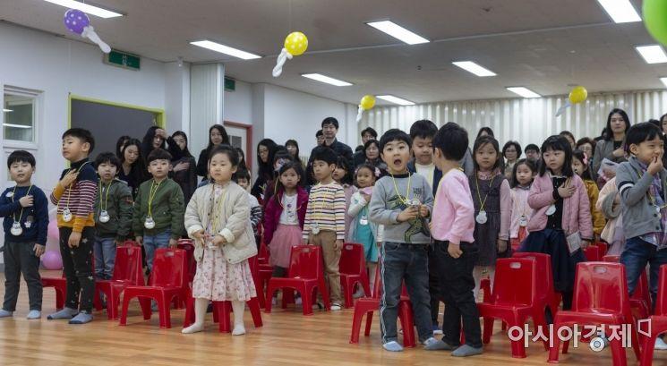 [포토] 전국 1호 매입형 유치원, 첫 입학식 개최