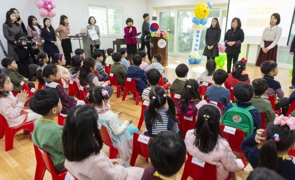 공·사립 모든 유치원, 온라인 입학관리시스템 사용 의무화