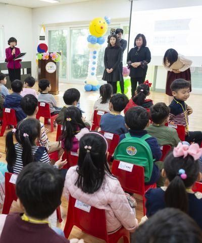 [포토] 첫 매입형 유치원, 서울구암유치원 입학식