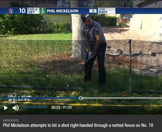 '왼손잡이' 필 미컬슨이 아널드파머인비테이셔널 첫날 10번홀에서 오른손잡이 스윙을 구사하고 있다. 사진=PGA투어 캡처