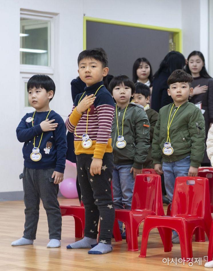 [포토] 전국 1호 매입형 유치원, 서울구암유치원 입학식