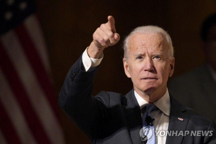 바이든 전 부통령 아들, 중국계 회사 이사직 사퇴