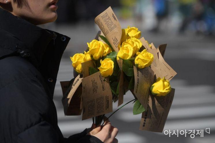 [포토]여성의 날, '노란 장미' 들고 거리로