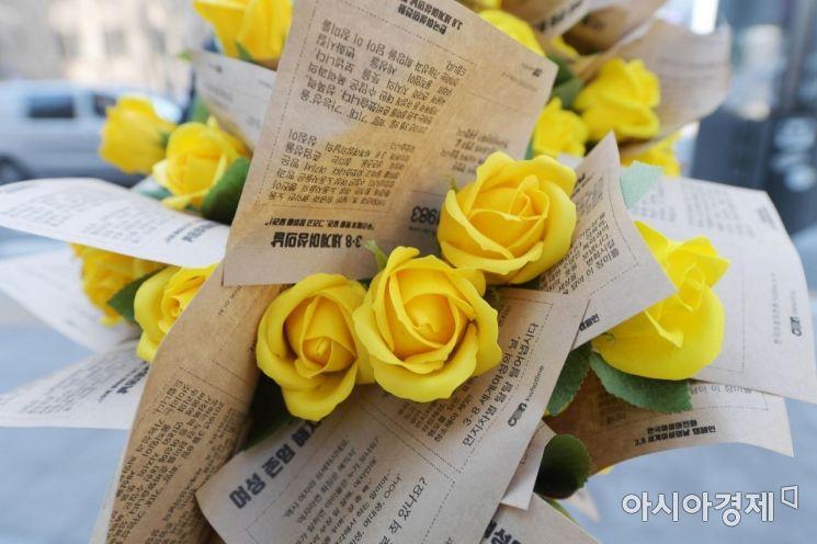[포토]오늘은 세계 여성의 날, '노란 장미'를 전합니다