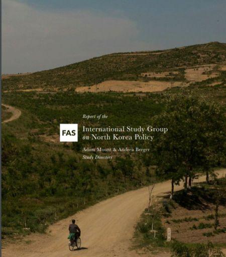 FAS의 보고서