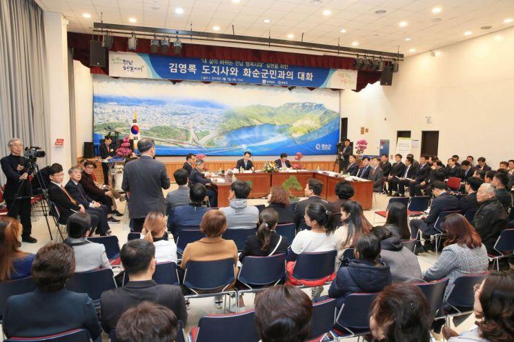 김영록 전남지사, 화순군민과의 대화서 백신 글로벌 허브 조성 지원